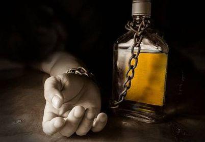 da-spra-alkohola