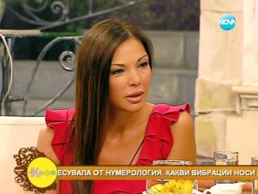 Юлияна