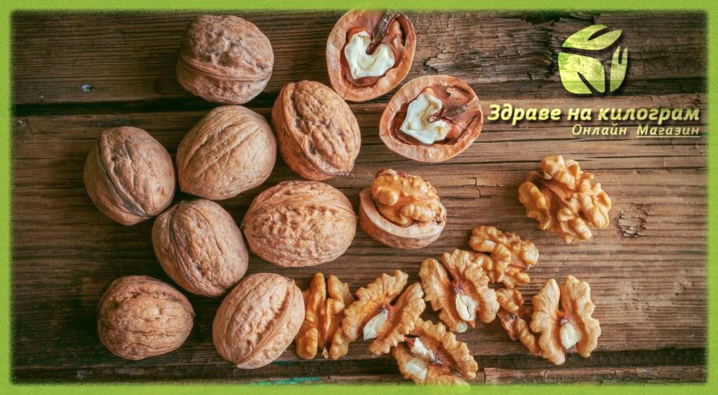 Орехи и полза от консумация