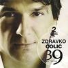 2008 - Zdravko Colic - 39 Hitova th