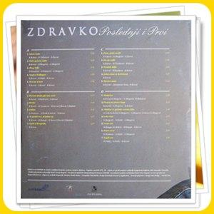 Zdravko Colic - 1994 Poslednji I Prvi_2a