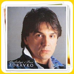 Zdravko Colic - 1994 Poslednji I Prvi_folder2a