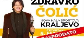 Zdravko Čolić u rekordnom roku rasprodao karte za koncert u Kraljevu
