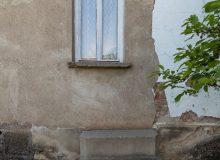 Тук е имало входна врата към къщата