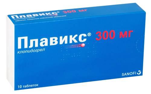 ascardas dėl hipertenzijos)