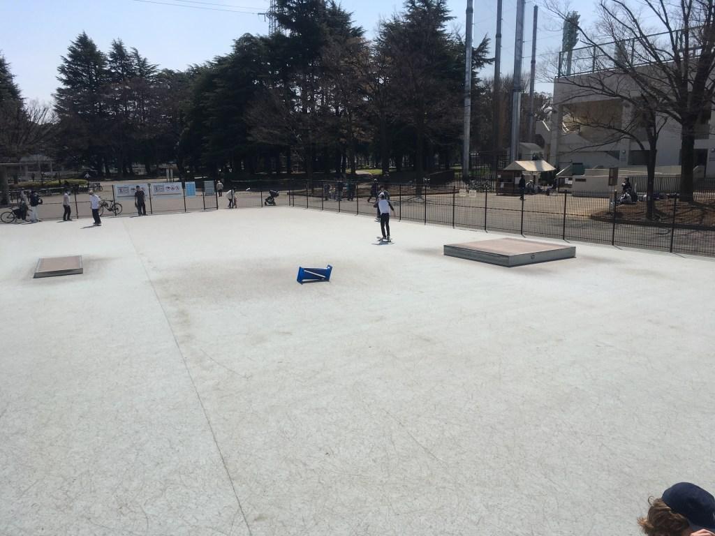 Komazawa skateboard park