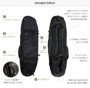 escapo.tokyo