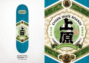 Evisen Skateoboards Koichiro Uehara