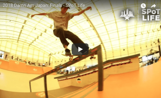 Street League Skateboarding 2018 Damn Am Japan Final