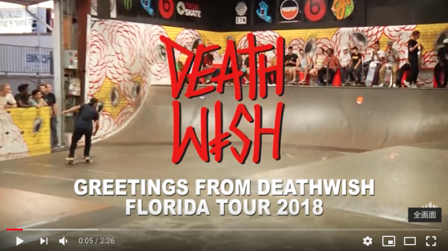 Deatwish Skateboards Invades SPoT