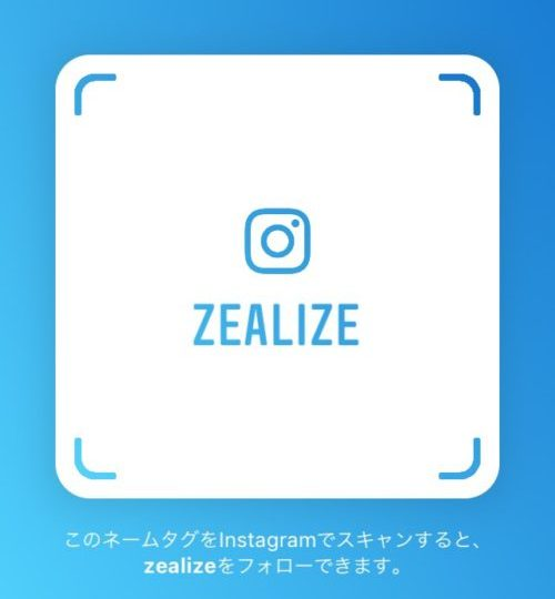 ZEALIZE instagram