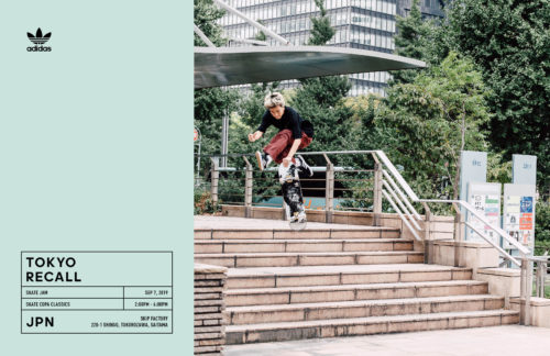 Skate Copa Classics TOKYO RECALL in SKiP FACTORY