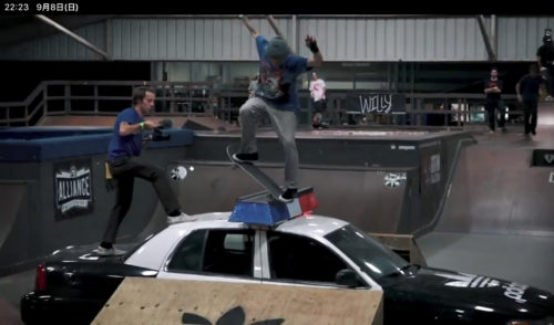 Adidas Best Trick Contest over a Cop Car