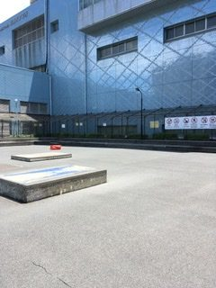 TMC skate park 夕凪橋際遊び場