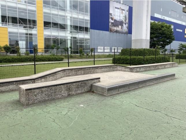 Tachikawa Skateboard Park