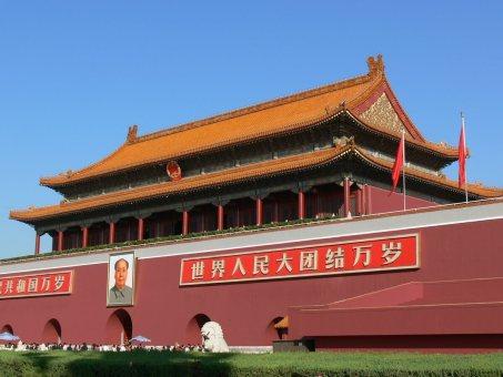 Thiên An Môn