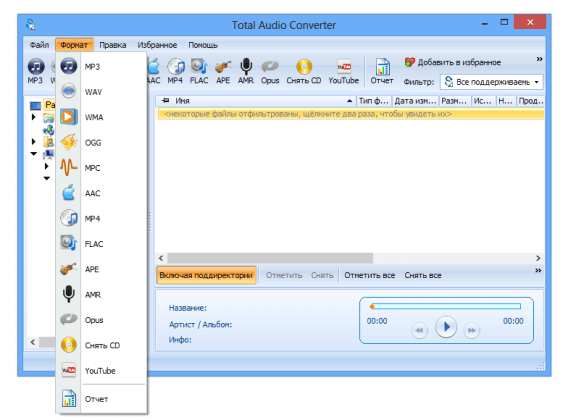 CoolUtils Total Audio Converter 5.1.0 Working 100% File Crack