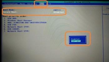 Disable_Secure_boot_Acer_3 for checkra1n jailbreak