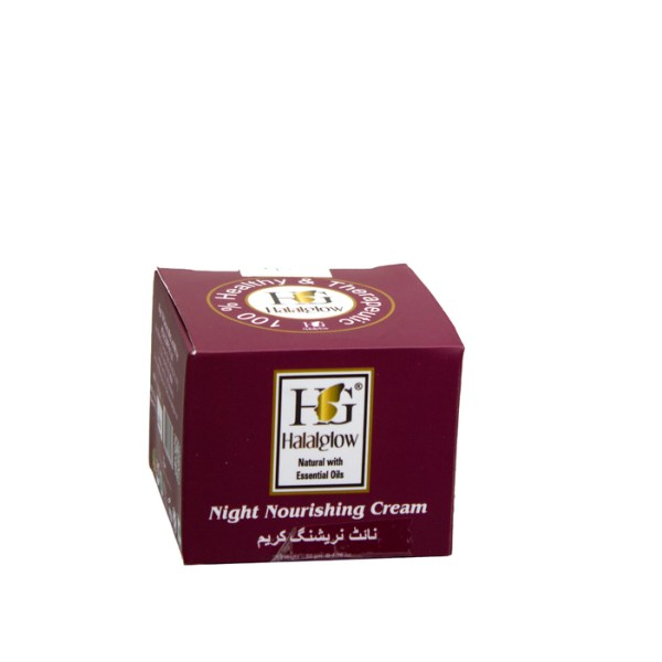 Halal Glow Night Nourishing Cream