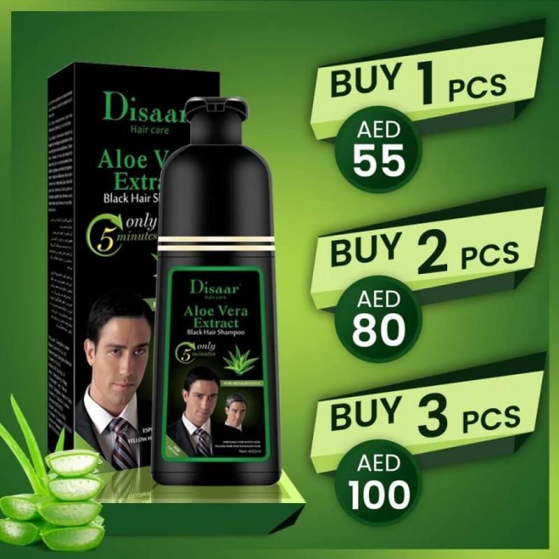 Disaar Black Hair Shampoo Shop online in Dubai