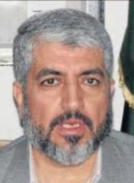 חאלד משעל מנהיג החמאס
