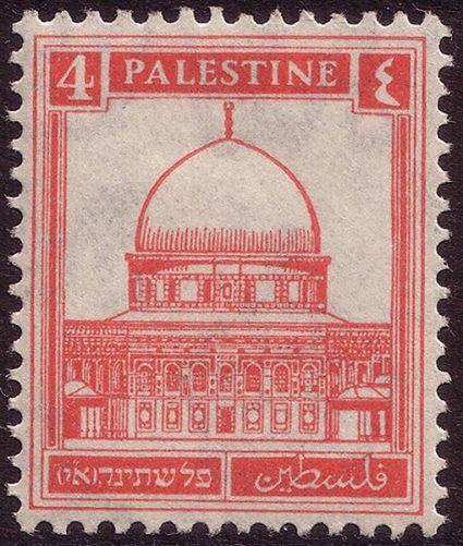 """בול מתקופת המנדט ועליו ציור הר הבית. הכתובת למעלה PALESTINE ולמטה פלשתינה (א""""י)"""
