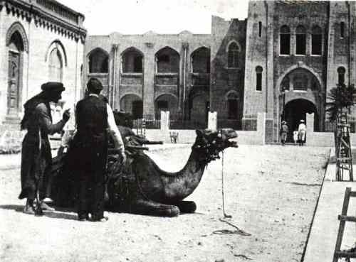 גמנסיה הרצליה 1917