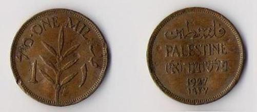 israeli_mil_coin1
