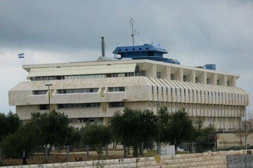 קוטפים תפוזים אז לוקחים הביתה. עובדים עם כסף לוקחים לכיס. בנין בנק ישראל. (צילום:  ESTER INBAR ויקיפדיה)