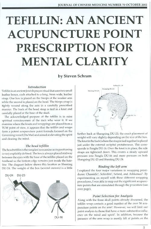 המאמר בכתב העת לרפואה סינית