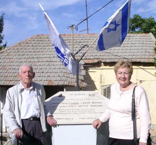 אנדרטה לגיבורי יבנאל שהוקמה ליד בית משפחת לונץ