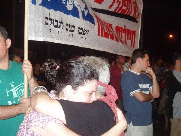 הפגנה למעןהחטופים