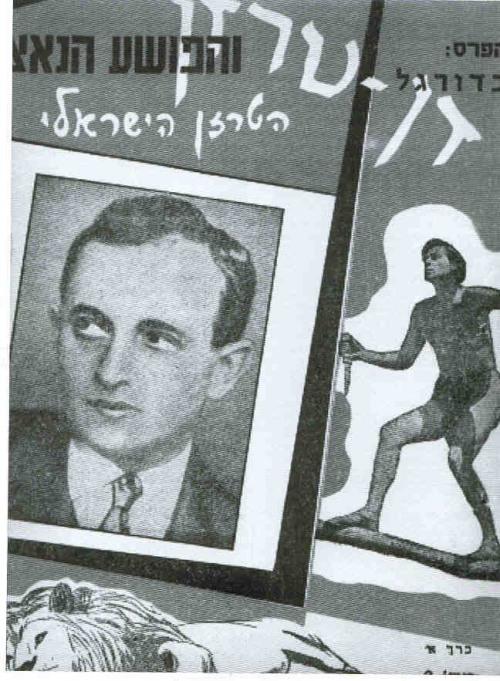 הפרסום הראשון על הדרך בה נחטף אייכמן