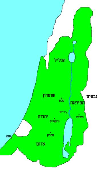 מלכות החשמונאים בשיא התפשטותה (Machaerus הויקיפדיה העברית