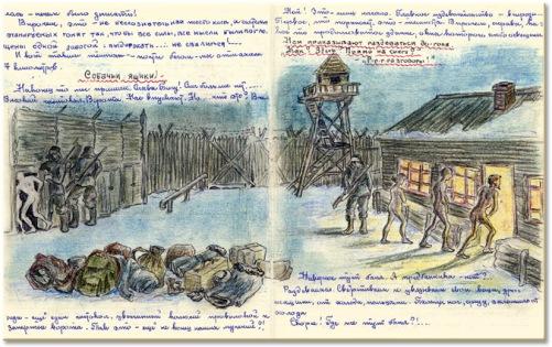 גולג שצוייר בידי אחד האסירים (ויקישיתוףגולג ס