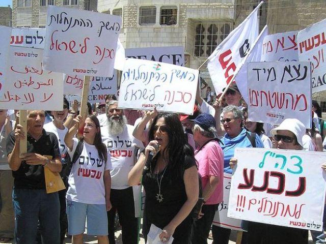 """""""תופעה של האשמה עצמית במה שהגויים עושים לנו"""" - הפגנה של שלום עכשיו"""