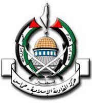שאדמת פלסטין היא אדמת הקדש אסלאמי. סמל החמאס