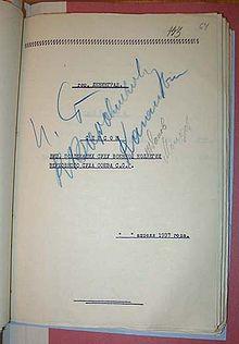 חתימתו של מולוטוב על פקודת הוצאה להורג בטיהור הגדול של שנות השלושים