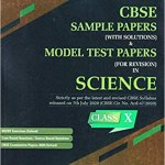 CBSE U-Like Sample Paper (With Solutions) & Model Test Papers (Science for Class 10 for 2021 Exam)