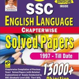 Kiran Ssc English Language Chapterwise Solved Papers 1997 Till Date 13000+ Objective Questions  (English, Paperback, unknown)