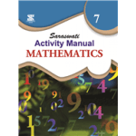 New Saraswati Activity Manual Hard Bound Mathematics for Class 7