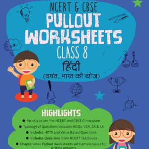Oswaal NCERT & CBSE Pullout Worksheets Class 8 Hindi Book (For 2021 Exam)