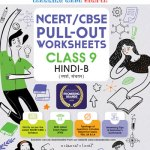 Oswaal NCERT & CBSE Pullout Worksheets Class 9 Hindi B Book (For 2021 Exam)