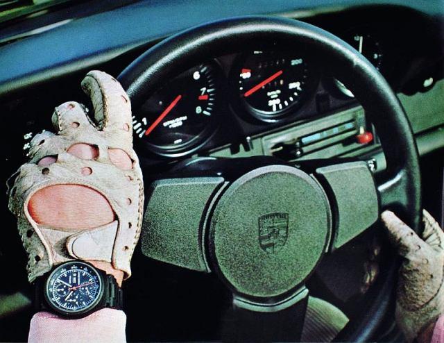 Orfina Porsche Design