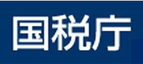 確定申告用紙令和元年(2019)分のダウンロード2020年提出|申告書、医療費控除、住宅ローン控除