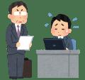 税務調査の種類|マルサの強制調査、任意調査(予告調査、無予告調査)