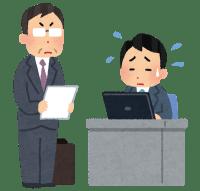 税務調査の時期による違い|7-12月、1-3月、4-6月