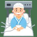 確定申告の医療費控除|条件、医療費に該当する?還付額は?やり方