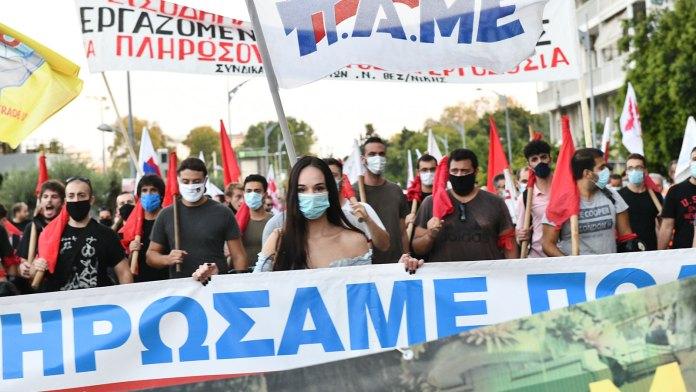 Griechenland: Massenkundgebung gegen Regierung und Kapital