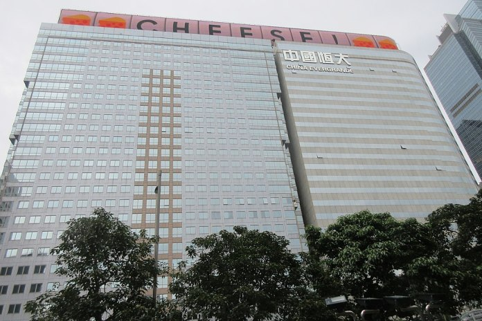Chinesischem Immobilienriesen Evergrande droht Konkurs